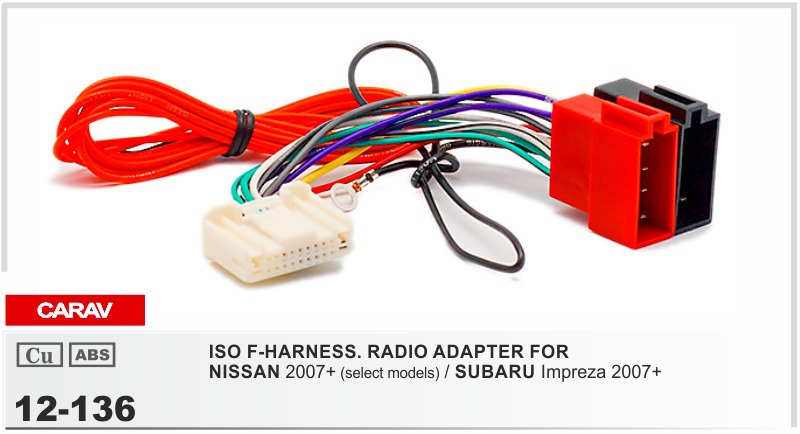 online get cheap receiver wire harness aliexpress com alibaba group carav12 136 car iso radio plug for nissan wiring harness wire cable adapter connector