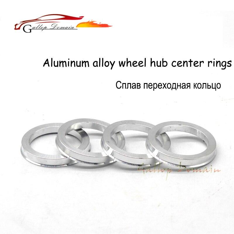 4pieces/lots Wheel Hub Centric Rings OD=66.45mm ID=57.1mm - Aluminium Alloy Wheel hub rings for Car VW/AUDI Free Shipping