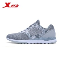983418329088 Xtep women's shoes casual shoes autumn new trend light sports shoes simple comfortable female retro printed shoes