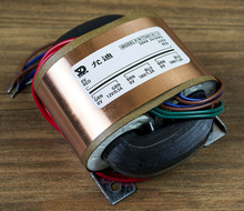 230V 50W R-Core Shielded Transformer 18V+18V +12V for Audio Amplifier Preamps AMP DAC