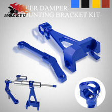 For Yamaha MT09 MT-09 mt 09 FZ-09 FZ09 2013-2016 2015 Motorcycles Adjustable Steering Stabilize Damper Bracket Mount Support Kit fxcnc aluminum adjustable motorcycles steering stabilize damper bracket mount kit for kawasaki zx6r 2005 2006 motorbike support