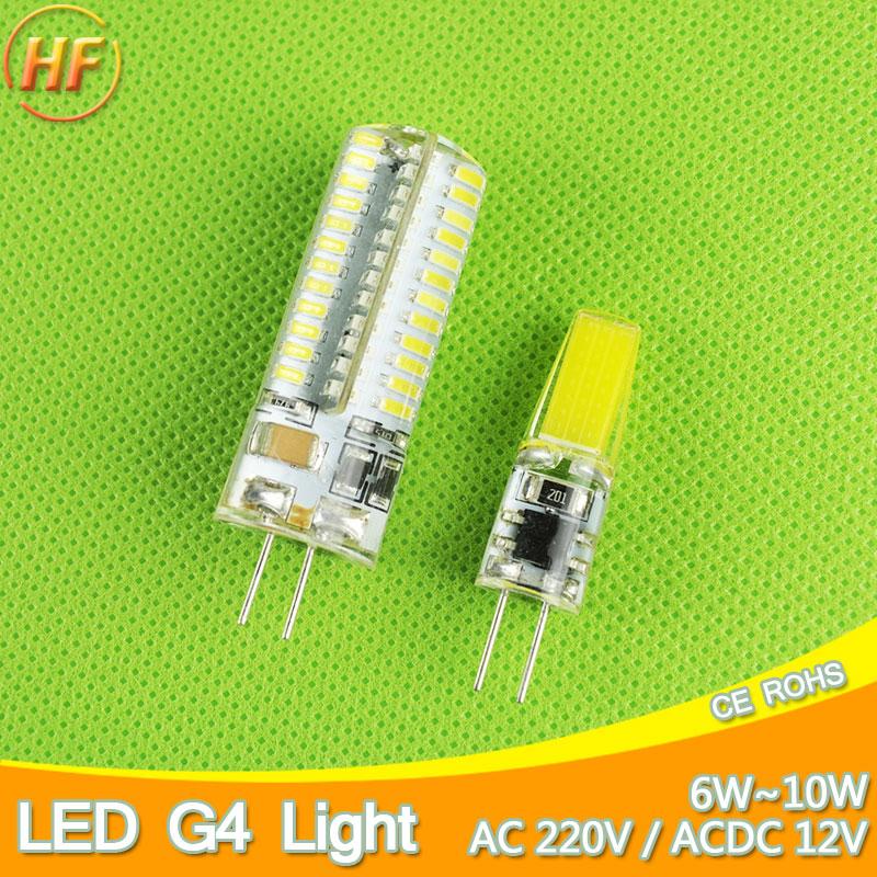 New G4 220V ACDC 12V COB LED Bulb 4W 6W 12W LED G4 COB lamp DC12V 3W 5W 10W Crystal LED Light Bulb Spotlight Chandelier Lampada g4 led bulb
