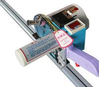 Máquina de corte de tecido cortador de tecido atraso trilho pista contendo cristal líquido máquina de corte de pano quebrado slicer