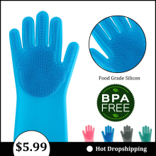 Чистящие рукавицы