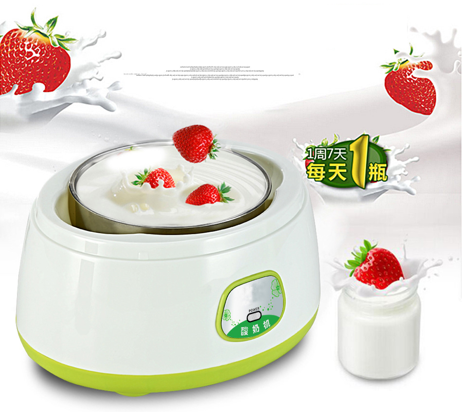 Household Fully Automatic Yogurt Machine Stainless Steel Tank Liner Rice Wine Natto Yogurt Makers purple yogurt makers rice wine natto machine household fully automatic yogurt glass sub cup liner multifunctional kitchen helper