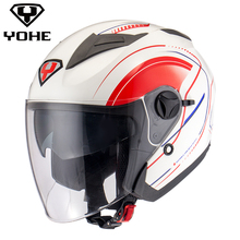 YOHE-YH-868 мотоциклетные шлемы ЕЭК открытый шлем Yohe скутер capacete каско открытым лицом Половина шлем