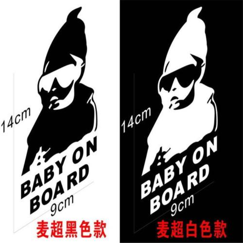 14*9 cm Baby on Board Car Safty Sticker Decal Size: Waterproof Night Reflective