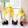 Плюшевые игрушки кукла симпатичный персонаж забавный банан flasher эксгибиционист грешный человек зло подушки 1 шт. Рождественский подарок на день рождения