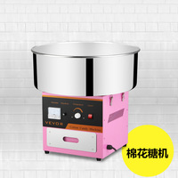 2017 New Model DIY Automatic Cotton Candy Maker Mini Sweet Cotton Candy Machine For Kid S