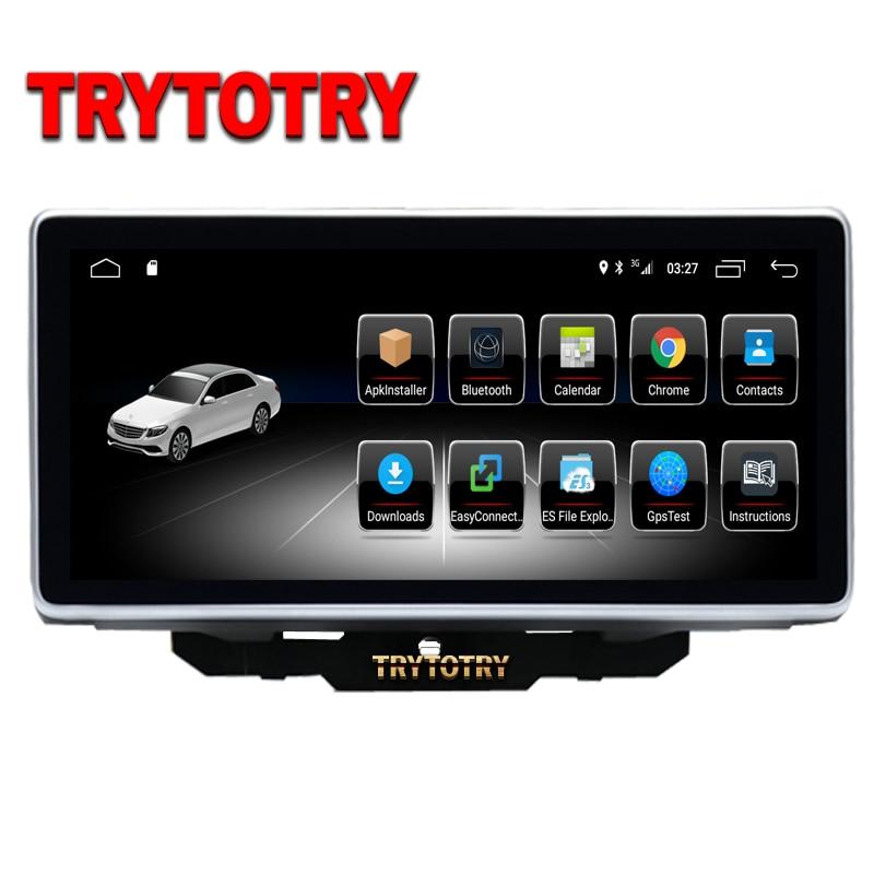 4 Core ou 8 Core pour Mercedes Benz E W212 S212 Android 7.1 voiture stéréo lecteur audio dvd unité de tête GPS Radio Navi