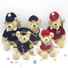 Cute 1pcs 25cm-55cm Teddy Bear Policemen Airline Tactic Captain Stewardess Bear Soft Plush Toy Doll For Girls Kids Children Gift