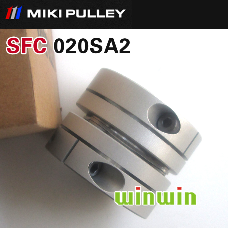 MIKI PULLEY OD 26x23.2mm Single Disc type disk flexible coupling 6.35 * 10 for CNC DIY l45mm od56mm flexible double disc clampe coupling