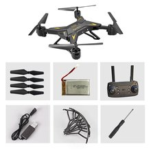 купить Christmas  KY601S Full HD 1080P 4 Channel Long Lasting Foldable Arm RC quadrocopter with camera Drone WIFI timely transmission дешево