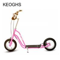 Детская взрослых скутеры двухколесный транспортных средств спортивные амортизатор большие надувные колеса двойной скутер