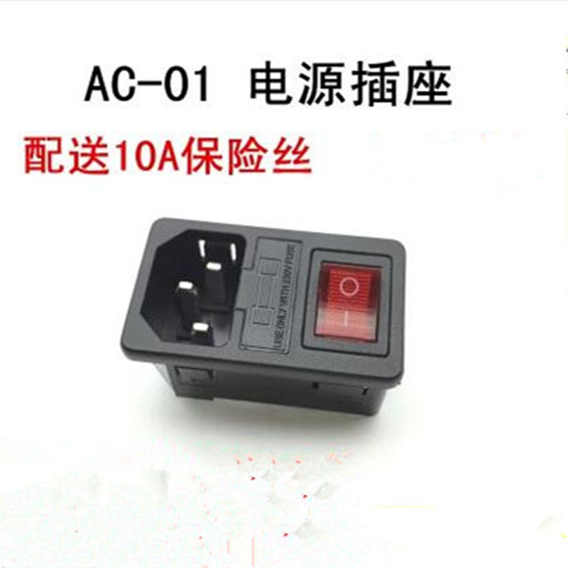 цена на 1pcs with 10A fuse Red Rocker Switch Fused IEC 320 C14 Inlet Power Socket Fuse Switch Connector Plug Connector AC-01