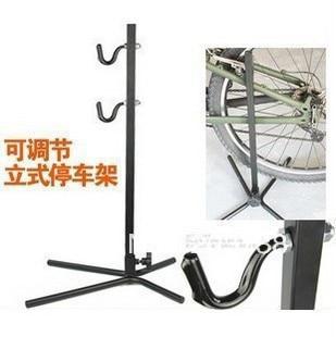 Bike Repair Stand,Bicycle Display Stand moutain bicycle stand, showing stand, repair stand, side stand,bike display stand