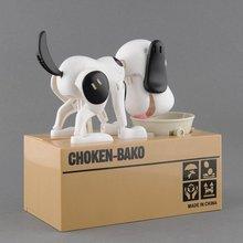 Собака Щенок Голоден Банк Монет Питание Сохранить Сохранение Собак Копилка