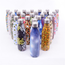 цена на Floral Printed Water Bottle 500ml Thermos Starry Sky Camouflage Vacuum Insulated Bicycle Cup Stainless Steel Drink Bottle