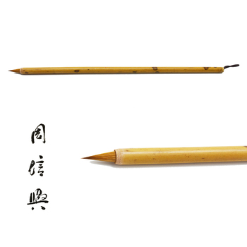Doskonała jakość Pur łasica malowanie włosów kaligrafia chiński pędzel do pisania naturalny bambus Pole pędzel do pisania pasuje do ucznia tanie i dobre opinie Zhouxinxing CN (pochodzenie) Twarde Małe regularne skrypt Łasica włosów