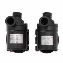 цены на 800L/H 5m DC 12V 24V Solar Water Heater Brushless Motor Circulation Water Pump  в интернет-магазинах