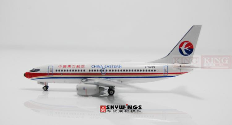 10627* Phoenix China Eastern Airlines B-5095 1:400 commercial jetliners plane model hobby B737-700 phoenix 10980 b737 700 w 1 400 china international aviation inner mongolia tianjiao commercial jetliners plane model hobby