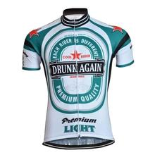 Drunk Again… Cycling men's t-shirt