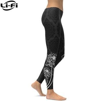 LI-FI Elastic Fitness Leggings Tights Slim Running Sportswear Sports Pants Women Yoga Pants Quick Drying Training Trousers 2