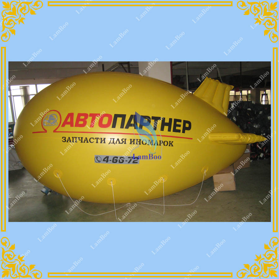4m/13ft Long Inflatable Yellow Airship Blimp Zeppelin  with your LOGO for Different Events4m/13ft Long Inflatable Yellow Airship Blimp Zeppelin  with your LOGO for Different Events