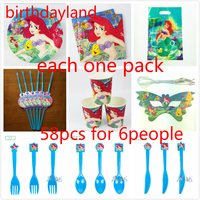 116pcs The Little Mermaid Kids Birthday Party Decoration Set Birthday Party Supplies Baby Birthday Party Pack