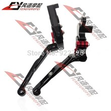Discount! CNC Telescopic Folding Brake Clutch Levers for Suzuki GSR600 2006-2011 years GSR750 2011  Motorcycle parts