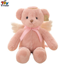 Plush Angel Teddy Bear Toy Stuffed Animal Doll Bears Baby Kids Children Kawaii Birthday Gift Home Shop Decor Ornament Triver brown teddy bear plush toy triver bears stuffed animal doll toys baby kids children birthday promotional gift