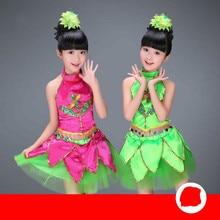 14dff2949772 Children's performance costume spring dawn green dance dress lotus pond  moonlight jasmine open pompon skirt style