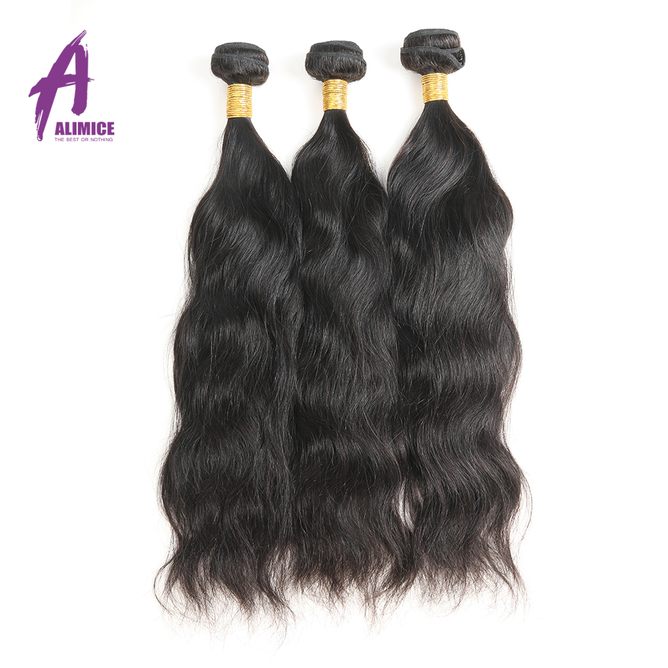 Brazilian Hair Weaving Natural Wave Hair 3 Bundles Human Hair Weave Non Remy Hair Extension 8-30inch Can Be Dyed