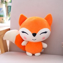 New 23cm plush toy girl child boy kawaii doll animal pillow fox