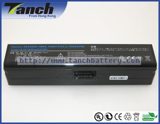 Laptop batteries for TOSHIBA PA3928U-1BRS PABAS248 QOSMIO X770-107 X775-Q7387 X775-Q7270 X775-3DV80 14.4V 8 cell