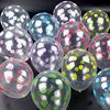 12 Inch Transparent Balloon 100pcs Lot Latex Balloon Mixed Color Polka Dots Balloon Party Decoration Free