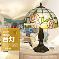 Средиземноморский Декор Турецкая мозаика лампы E27 абажур из витражного стекла прикроватная тумбочка для спальни Винтажная настольная ламп...