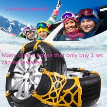 6 pcs Universal Vehicles Ice Snow Field Tire Anti-slip Chain Thickened Widened Wheel Truck Car Non-slip Belt Outdoor Accessories