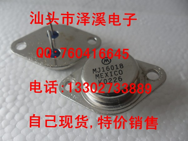 Цена MJ16018