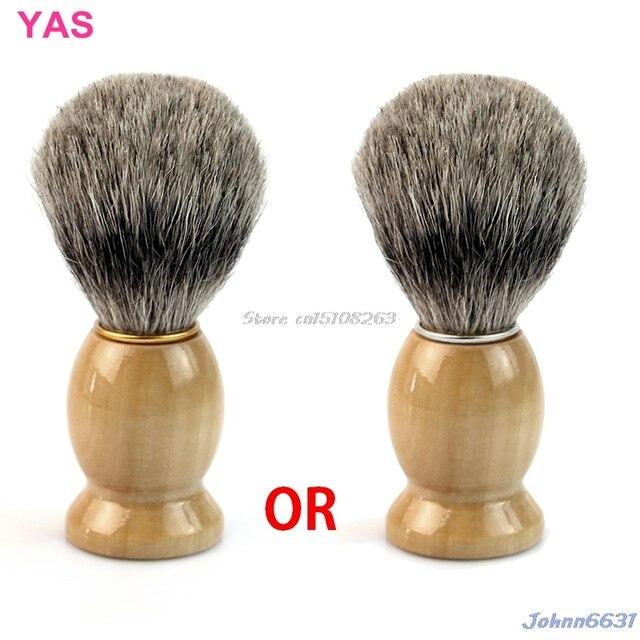 Новый Для мужчин 100% деревянной ручкой барсук волос Кисточка для бритья для отца подарок Парикмахерская инструмент # Y207E # Лидер продаж