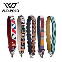 W. D. POLO Strapper vous rivet sacs à main ceintures femmes sacs sangle femmes sac accessoire sacs pièces Vache en cuir monstre sac ceintures M2266