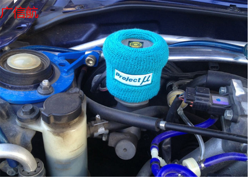 Mugen Honda 2 x Clutch Brake Oil Reservoir Fluid Tank Cover Sock For Black Set