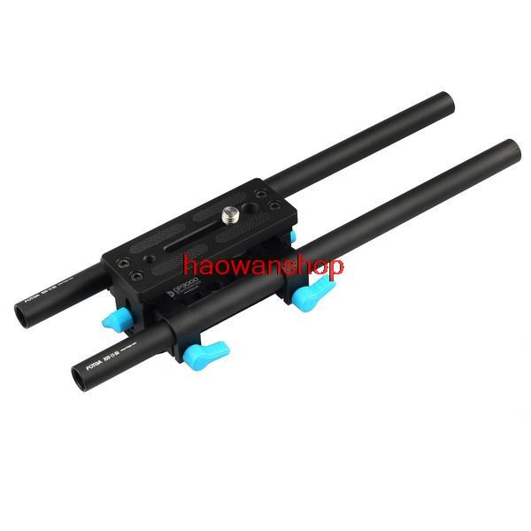 Fotga DP3000 15mm Rail Rod Baseplate Mount Support For HDV DSLR Follow Focus Rig