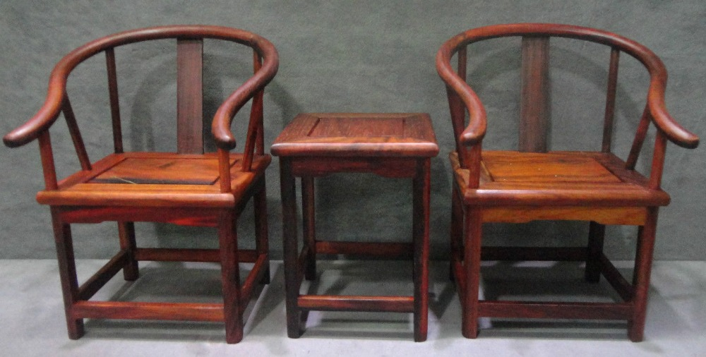 Exquisite ancient Chinese classical collection rosewood mini tables and  chairs statue(China) - Compare Prices On Antique Chinese Chair- Online Shopping/Buy Low