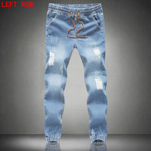 Men Jeans Hollow Out Ripped Distressed Broken Jeans Man Denim Blue Stretch Slim Fit Hip Hop Fashion Desinger Casual Size S-5XL
