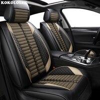 KOKOLOLEE сидений автомобиля для Mitsubishi Все модели ASX outlander lancer pajero sport pajero dazzle Тюнинг автомобилей Автокресло защиты