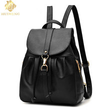 цена на HUIMENG Brand 2017 women new casual new style pu leather school bags ofertas famous designer brand backpack for girls