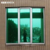 1x10m Green&silver One Way Mirror Window Film Reflective Window Tint Self Adhesive Film 39.37''x33ft