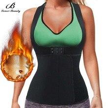 คนรักความงาม Neoprene Body Shaper กระชับสัดส่วนเอวเทรนเนอร์ Cincher Vest ผู้หญิง Shapers Underbust การออกกำลังกาย Thermo Push Up TRAINER