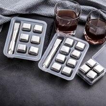 Нержавеющая сталь виски камень кубики льда многоразовые охлаждающие камни для виски вина держать ваш напиток холодным дольше бар наборы инструментов